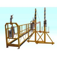 Buy cheap Customized Suspended Platform Cradle Scaffold Systems with Safety Lock from Wholesalers
