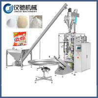 Buy cheap Powder filler vertical form fill seal machine Auger filler machine from wholesalers