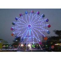 Adjustable Speed Amusement Park Ferris Wheel FRP Material For Outdoor Playground