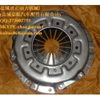 Buy cheap pp4115 CLUTCH COVER 794150-21700 CLUTCH COVER product