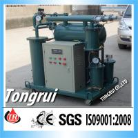 Buy cheap Mobile Used Insulation Oil Purifier , Waste Oil Recycling Machine For Transformer Oil from wholesalers