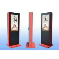 Buy cheap 49inch,65inch,75inch,86inch outdoor ip65 waterproof free standing lcd digital signage from wholesalers