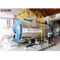 Buy cheap 1T / H To 20 T / H Gas Oil Fuel Fired Boiler , WNS Fire Tube Boiler from wholesalers