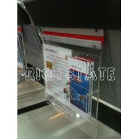 Buy cheap Wall Mounted Leaflet Holders from wholesalers