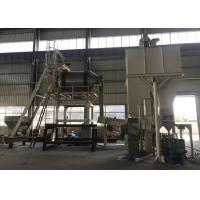 Buy cheap Chemical Detergent Powder Manufacturing Machine Belt Conveyor Function product