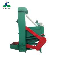 Buy cheap Automatic vibration of gravity feeding of sesame seed seaweed food cleaning and screening equipment from wholesalers