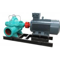 Buy cheap 18.5 - 850kw Power Horizontal Split Case Centrifugal Pump For Farmland Irrigation / Drainage from wholesalers