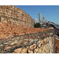 Buy cheap Hot Dipped Low Carbon Gabion Boxes For Lake Shore Protection from wholesalers