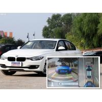 Buy cheap BMW 3 series 360 degrees around view Car Reverse Camera with four ways DVR recording, Bird View Parking System product