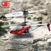 Buy cheap R/C Toys 3-CH Infrared Alloy Helicopter (GF8821) from wholesalers
