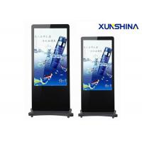 Buy cheap 43 Inch LG Panel Indoor HD Digital Signage Totem With Android from wholesalers