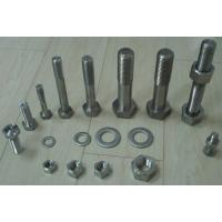 Buy cheap UNS S21800 Nitronic 60 fasteners hardwares from wholesalers