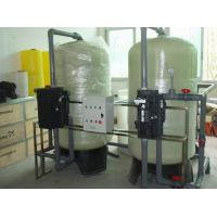 Buy cheap 80 T/H Carbon Steel Boiler Feed Water Treatment System with CNP / Grundfos Pump from wholesalers