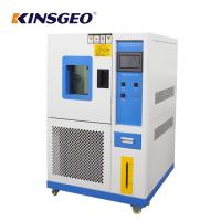 China LCD or PC Control Electrical Temperature Controlled Chamber , Humidity Testing Equipment on sale