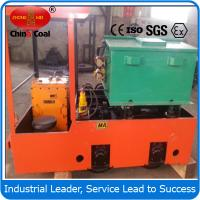 Buy cheap hot sale Mining Explosion-proof China Coal 5ton from wholesalers