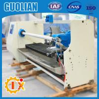 Buy cheap GL-701 Single Shaft and two shafts BOPP Adhesive Tape Cutting Machine in China from wholesalers