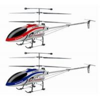 Buy cheap 1.68 M Biggest Metal Gyro Helicopter Toys from wholesalers