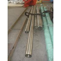 Buy cheap Incoloy 901 Seamless Pipes Tubes Welded Piping Tubings(1.4898, Alloy 901) from wholesalers