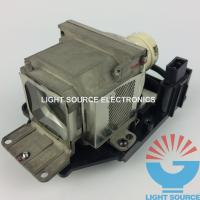 Buy cheap LMP-E212  Sony Projector Lamp from wholesalers