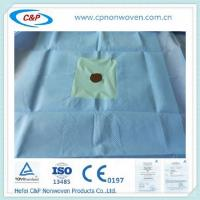 Buy cheap Sterile Disposable Surgical Extremity Drape, Leg Drape, Crura Medical Drape from wholesalers