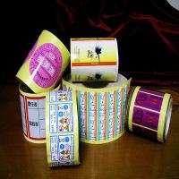 Buy cheap 2015 Custom Printed Self Adhesive Labels from wholesalers