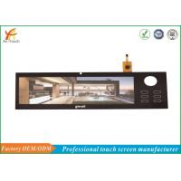 Buy cheap Explosion Proof Smart Home Touch Panel 8 Inch For Android Linux Operating System from wholesalers