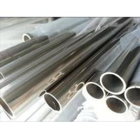 Buy cheap 316 / 316L / 316Ti Stainless Steel Welded Pipe EN 1.4401 1.4404 1.4571 from wholesalers