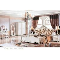 Buy cheap 6009;  leather bed, bedroom set, Royal style bedroom furniture,China bed,bed side table,dresser,Night stand,wardrobe from wholesalers