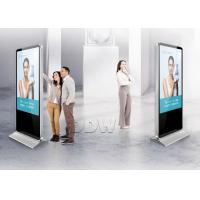Buy cheap TFT Touch Scren Interactive Lcd Digital Signage Malaysia LAN / Wifi / 3g Network DDW-AD5501SN from wholesalers