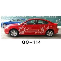 Buy cheap PVC Car Body Sticker QC-114F / Corlorful Water Proof Car Decoration from wholesalers