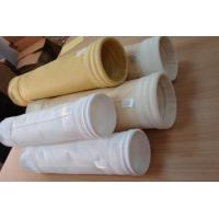 Buy cheap High filtration efficiency P84 filter bags for waste incineration from wholesalers