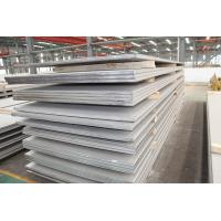 Buy cheap Medium And Heavy Stainless Steel Hot Rolled Plate 12 X 18H10T / 10 X 17H13m2TI Material from wholesalers
