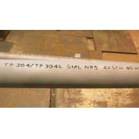Buy cheap JIS G3463 Bending Stainless Steel Tubing Corrosion Resistance Heat Exchangers from wholesalers