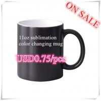 Buy cheap 11oz sublimation color changing mugs from wholesalers
