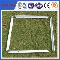 Buy cheap aluminium profile according to the drawing supply,aluminum extrusion for solar panel product