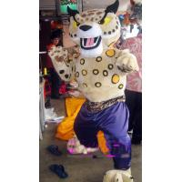 Buy cheap Party costumes,India Tigger,costumes for party,animal mascot, fancy dress costumes from wholesalers