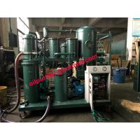 Buy cheap ISO Standard Lubricant OiL High Quality Purifier Device Remove Impurity Oil Treatment ,Online Oil Filter Machine from wholesalers