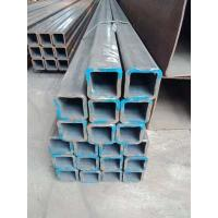 Buy cheap Carbon Steel Square Seamless Stainless Steel Pipe 201 304 316 310 Grade 25*25mm Customized from wholesalers