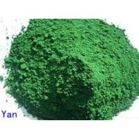 Buy cheap Chrome Oxide Green 99% Min from wholesalers