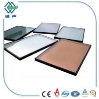Buy cheap Flat / Bent Clear Double Insulated Glass panels , safety Insulating Glass from wholesalers