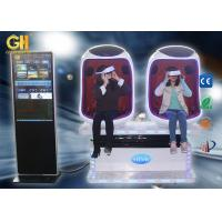 Buy cheap 2 Seats Space Phantom 9D VR Interactive Cinema Video Games 2.6KW product