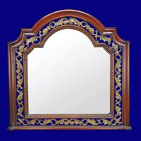 Buy cheap 4046 Hot Sale Wooden Look Classic Mirror Frame from wholesalers
