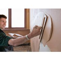 Buy cheap Finish Skim Coat Interior Wall Putty Cement-sand Plaster for Ceiling / Wall from wholesalers