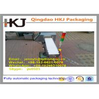 Buy cheap High Accuracy Food Metal Detector For Frozen Food Industry 28-40m/ Min Capacity from wholesalers