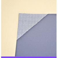 Buy cheap LGP Sealing Reinforced Non Asbestos Gasket Sheet with Metal LGP-MA004 Gasket Material Manufacturer from wholesalers