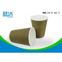Buy cheap Corrugated Paper Disposable Drinking Cups , 8 OZ Printed Paper Coffee Cups from wholesalers