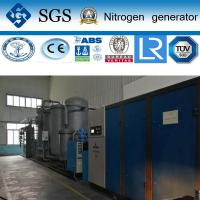 Buy cheap 50Nm3/Hr 99.999% Gas Onsite Nitrogen Generator For Tungsten Industry Annealing product