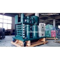 Buy cheap Lubricant oil filtration unit/oil-water vacuum separator   oil filtering machine   lubricant oil dehydration machine from wholesalers