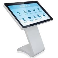 Buy cheap 42 Interactive Touch Screen Kiosk Floor Standing All In One PC from wholesalers