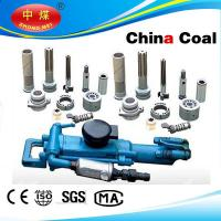 Buy cheap mining handheld pneumatic rock drill tools from wholesalers
